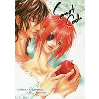 [Boys Love (Yaoi) : R18] Doujinshi - Novel - D.Gray-man / Tyki Mikk x Lavi (Secret Code) / Crazy cat