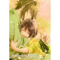 Doujinshi - Hakuouki / Okita x Chizuru (Again And Again) / LIMIT