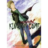 [Boys Love (Yaoi) : R18] Doujinshi - Novel - Anthology - GIANT KILLING (KINGDOM COME) / 若飛