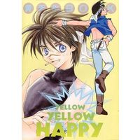 Doujinshi - Houshin Engi / Kou Tenka (YELLOW YELLOW HAPPY!!) / おしおき薔薇之宮