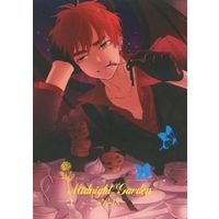 [Boys Love (Yaoi) : R18] Doujinshi - Hetalia / United Kingdom x America (Midnight Garden) / Frenzy
