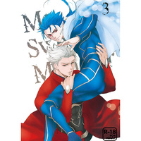 Doujinshi - Fate/stay night / Archer  x Lancer (My Sweet Monster 3) / ASH