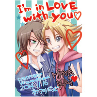 Doujinshi - Vanguard Series / Taishi x Toshiki (I'm in love with you) / Pleurotus