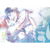 Doujinshi - Free! (Iwatobi Swim Club) / Sosuke x Rin (If you can dream it …) / Enka karushiumu