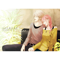 Doujinshi - Final Fantasy XIII / Hope Estheim x Lightning (ひかり時々あめ) / CassiS