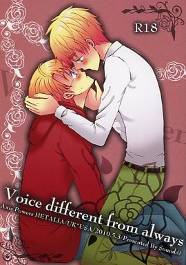 [Boys Love (Yaoi) : R18] Doujinshi - Hetalia / United Kingdom x America (Voice different from always) / Sound:0