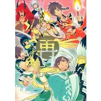 Doujinshi - Omnibus - Dynasty Warriors / All Characters & Ma Dai & Ma Chao (再) / 400A+