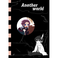 Doujinshi - Manga&Novel - Anthology - Senyu / Alba & Claire & Shion (Another World) / かっことじ。