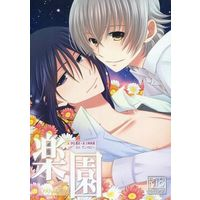 [Boys Love (Yaoi) : R18] Doujinshi - Novel - Anthology - K (K Project) / Shiro x Kuro (楽園 -PARADIES-) / C.latte