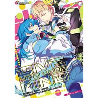 [Boys Love (Yaoi) : R18] Doujinshi - Novel - DRAMAtical Murder / Noise x Seragaki Aoba (DIVE INTO YOUR MIND) / 東風神話