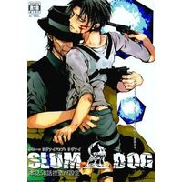 [Boys Love (Yaoi) : R18] Doujinshi - Novel - Shingeki no Kyojin / Kenny x Levi (SLUM DOG) / Lincoln