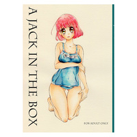 Doujinshi - Omnibus - UtaPri / QUARTET NIGHT x Haruka Nanami (A JACK IN THE BOX) / Hard Luck Hero