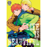 [Boys Love (Yaoi) : R18] Doujinshi - Fate/stay night / Gilgamesh x Shirou Emiya (LIFE IS BEAUTIFUL) / どくぬま