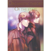 [Boys Love (Yaoi) : R18] Doujinshi - Hetalia / America x United Kingdom (ORGANISTIC THEORY OF THE STATE) / ANGLO