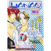 [Boys Love (Yaoi) : R18] Doujinshi - Novel - THE KING OF FIGHTERS / All Characters (HANAO No.1) / kashi