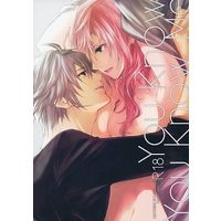 [NL:R18] Doujinshi - Final Fantasy XIII / Hope Estheim x Lightning (You Know You Know Me) / CrassiS