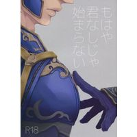 [Boys Love (Yaoi) : R18] Doujinshi - Dynasty Warriors / Gakushin x Riten (もはや君なしじゃ始まらない) / 肉屋