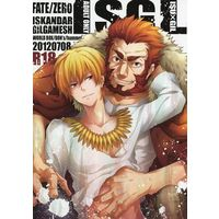 [Boys Love (Yaoi) : R18] Doujinshi - Anthology - Fate/Zero / Rider  x Gilgamesh (ISGL) / ヒュンメル/WORLD BOX/煩s