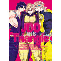 [Boys Love (Yaoi) : R18] Doujinshi - All Series (Jojo) / Jonathan x Dio (JDD TRIANGLE) / KinGin