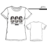 T-shirts - Tokyo Ghoul Size-M
