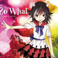 Doujin Music - So What / 子猫奪回屋