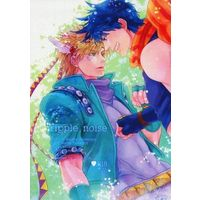 [Boys Love (Yaoi) : R18] Doujinshi - Jojo Part 2: Battle Tendency / Caesar Anthonio Zeppeli (ripple noise) / CAMELLIA
