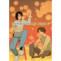 Doujinshi - Prince Of Tennis / Yushi x Atobe (Honey Honey Moon) / Polylogos sweep