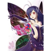 Doujinshi - Accel World (ACCEL HEART WORLD STAGE 3) / Niwa Hime