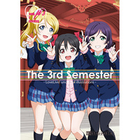 Doujinshi - Illustration book - Love Live / Eri & Nozomi & Nico (The3rdSemester) / Unstoppable+