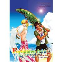 [Boys Love (Yaoi) : R18] Doujinshi - Novel - TIGER & BUNNY / Kotetsu x Barnaby (Forbidden fruit is sweetest. vol.1) / RENTAL POISON