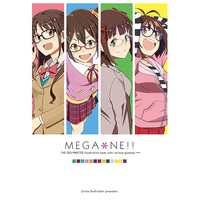 Doujinshi - Illustration book - Anthology - IM@S: Cinderella Girls (MEGA*NE!!) / Grafroller