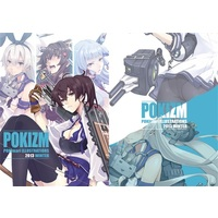 Doujinshi - Illustration book - Kantai Collection (POKIZM) / POKIZM