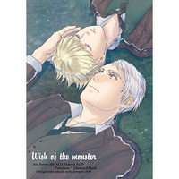 Doujinshi - Hetalia / Prussia x Germany (Wish of the monster) / Tetsugakuteki Hakushi Shobou