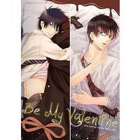 [Boys Love (Yaoi) : R18] Doujinshi - Anthology - Blue Exorcist / Yukio x Rin (Be My Valentine) / NIA/10minutes