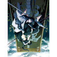 Doujinshi - Magi / Judal x Hakuryuu Ren (THE HANGED MAN) / Highlander Call
