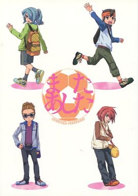 (USED) Doujinshi - Inazuma Eleven Series (またあした) / zerstorezAdded to your cart