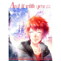 Doujinshi - UtaPri / Tokiya x Otoya (And if with you) / ROROCK