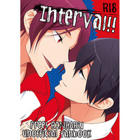 [Boys Love (Yaoi) : R18] Doujinshi - Free! (Iwatobi Swim Club) / Rin x Haruka (Interval!!) / とりねっと