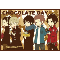 Doujinshi - WORLD TRIGGER (CHOCOLATE DAY) / UNDERDOG