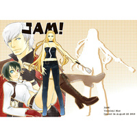Doujinshi - Devil May Cry / Lady & Dante & Trish (JAM!) / 夢と知りせば