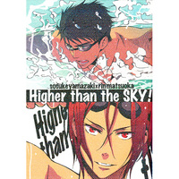 Doujinshi - Free! (Iwatobi Swim Club) / Sosuke x Rin (Higher than the SKY!) / NO RESET CLUB