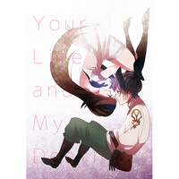 Doujinshi - BRAVELY DEFAULT / Tiz Oria x Agnes Oblige (Your Life and My Death) / Hiruya