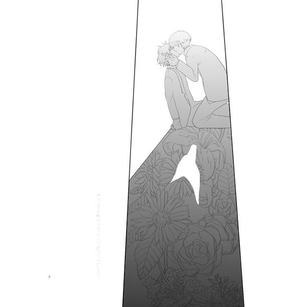 Kindaichi Case Files / Takato Yoichi X