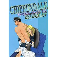 [Boys Love (Yaoi) : R18] Doujinshi - CHIPPENDALE RETURNS UP / ZOMBIE PRODUCTIONS