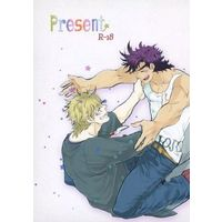 [Boys Love (Yaoi) : R18] Doujinshi - Jojo Part 2: Battle Tendency / Caesar x Joseph (Present) / シードット