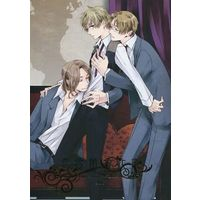 [Boys Love (Yaoi) : R18] Doujinshi - Anthology - Hetalia / United Kingdom (Arthur) (恋愛黄金比率 Double Love Attack! In The Night) / Double Love Attack!