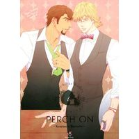 [Boys Love (Yaoi) : R18] Doujinshi - Novel - Anthology - TIGER & BUNNY / Kotetsu x Barnaby (PERCH ON) / Office Ever Free