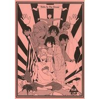 [Boys Love (Yaoi) : R18] Doujinshi - Hetalia / Japan x America (Hello In The Deam) / .pi-po