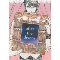Doujinshi - TIGER & BUNNY / Barnaby x Kotetsu (after the dream) / 0地点