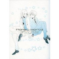 [Boys Love (Yaoi) : R18] Doujinshi - Novel - Omnibus - Hetalia / France x United Kingdom (Honey World) / Honey13